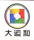 江苏大运和投资管理有限公司 最新采购和商业信息