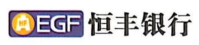 恒丰银行股份有限公司宁波慈溪支行 最新采购和商业信息