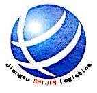 江苏时进供应链管理有限公司 最新采购和商业信息