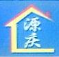 广州市源庆房地产代理有限公司 最新采购和商业信息