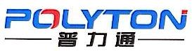 上海普力通新材料科技有限公司 最新采购和商业信息