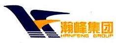 大连东瀚国际贸易有限公司 最新采购和商业信息
