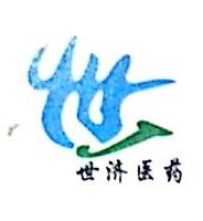 杭州世济医药科技有限公司 最新采购和商业信息