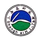 上海高科工程咨询监理有限公司云南分公司 最新采购和商业信息