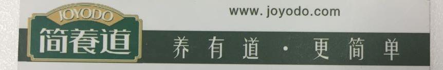 上海颐养堂食品科技有限公司 最新采购和商业信息
