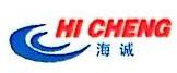济南海诚伟业科技有限公司 最新采购和商业信息