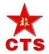 中国旅行社总社渭南有限公司 最新采购和商业信息