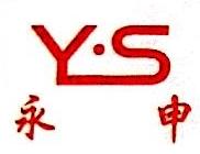 嘉善永申胶粘制品厂 最新采购和商业信息