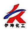 乌海市伊坤化工有限责任公司 最新采购和商业信息