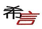 苏州希言涂层科技有限公司 最新采购和商业信息
