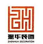 赣州鸿翔建筑工程有限公司 最新采购和商业信息