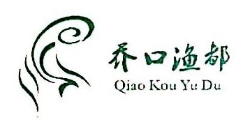 湖南金豆豆渔都农业发展有限公司