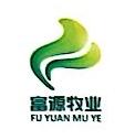 内蒙古富源牧业有限责任公司 最新采购和商业信息