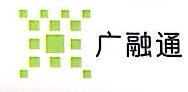 深圳市广融通投资顾问有限公司 最新采购和商业信息
