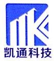 东莞市凯通自动化科技有限公司