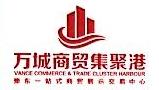 太康县万祥商业管理有限公司