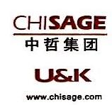 宁波合和进出口有限公司 最新采购和商业信息