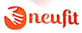 纽菲特生物科技(成都)有限公司 最新采购和商业信息