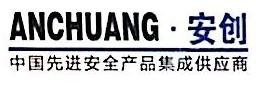 河北安创网络科技有限公司 最新采购和商业信息