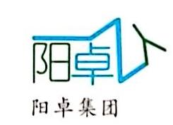 深圳市中润华商贸易有限公司 最新采购和商业信息