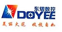 上海东熠数控科技有限公司 最新采购和商业信息