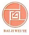 广州市创势翔投资有限公司 最新采购和商业信息