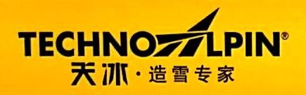 天冰造雪设备(三河)有限公司