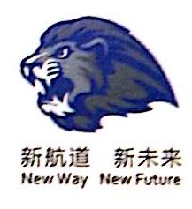 深圳市新航道品牌营销策划有限公司