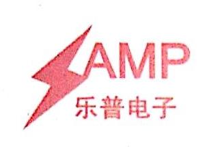 济南乐普电子有限公司 最新采购和商业信息