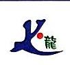 昆明新康龙经贸有限责任公司 最新采购和商业信息