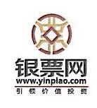 上海鸿翔银票网互联网金融信息服务有限公司 最新采购和商业信息