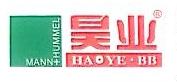 曼胡默尔昊业滤清器(蚌埠)有限公司