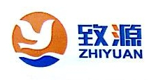 四川致源控制设备有限公司 最新采购和商业信息
