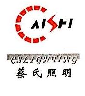北京北方蔡氏照明电器有限公司 最新采购和商业信息