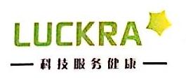 安徽乐嘉医药科技有限公司 最新采购和商业信息