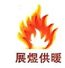 甘肃九望工程咨询有限公司 最新采购和商业信息
