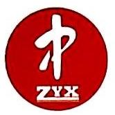 深圳市中艺馨文化传播有限公司 最新采购和商业信息
