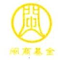 闽商文化传播有限公司 最新采购和商业信息