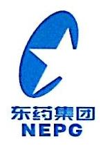 东北制药集团医药有限公司 最新采购和商业信息