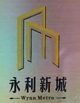 广西华泰药业有限公司 最新采购和商业信息