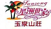 萍乡市华夏三信置业有限公司 最新采购和商业信息