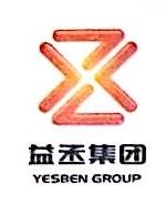 江门市益丞商业管理有限公司 最新采购和商业信息