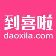 上海到喜啦信息技术有限公司 最新采购和商业信息