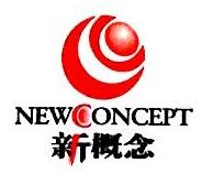 上海新概念企业发展有限公司