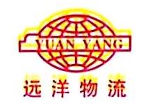 沈阳远洋货物运输有限公司 最新采购和商业信息