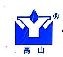 广州市番禺橡胶机械厂有限公司 最新采购和商业信息