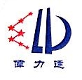 北京伟力达科技发展有限公司 最新采购和商业信息