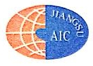 中艺国际储运公司江苏公司上海分公司 最新采购和商业信息