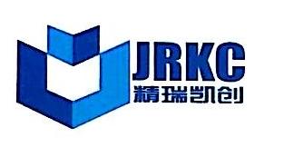 北京精瑞凯创科技有限公司 最新采购和商业信息