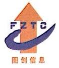 福州图创信息技术有限公司 最新采购和商业信息
